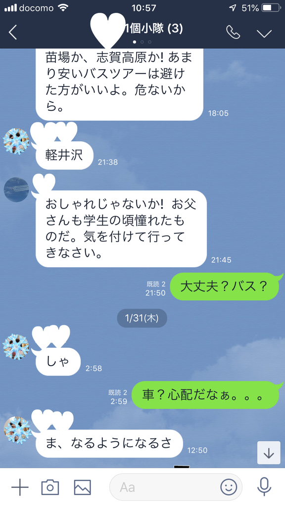 f:id:karutakko-muratan:20190206111229j:plain