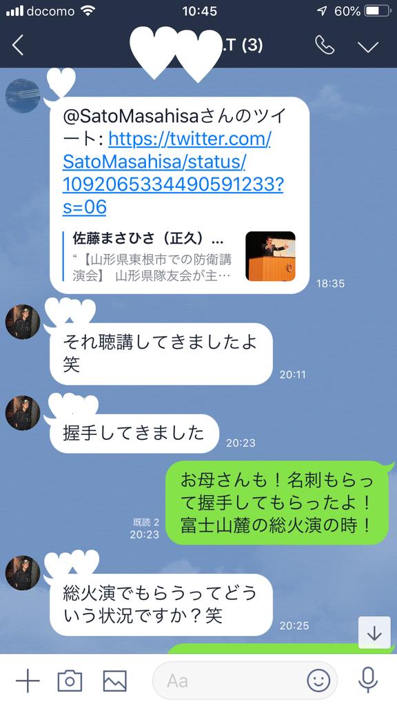 f:id:karutakko-muratan:20190206111242j:plain