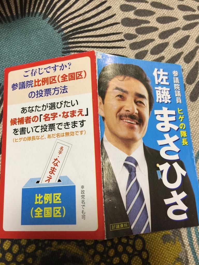 f:id:karutakko-muratan:20190206111257j:plain