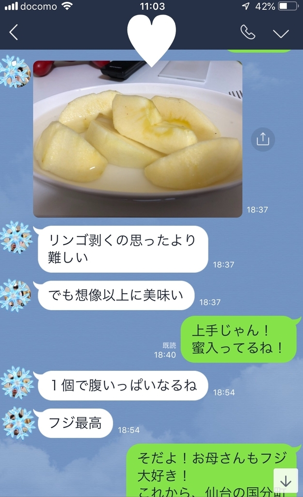 f:id:karutakko-muratan:20190207111458j:plain