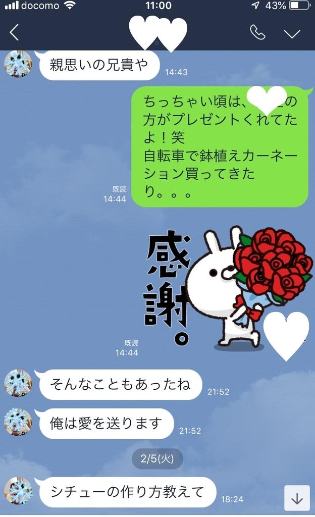 f:id:karutakko-muratan:20190207111528j:plain