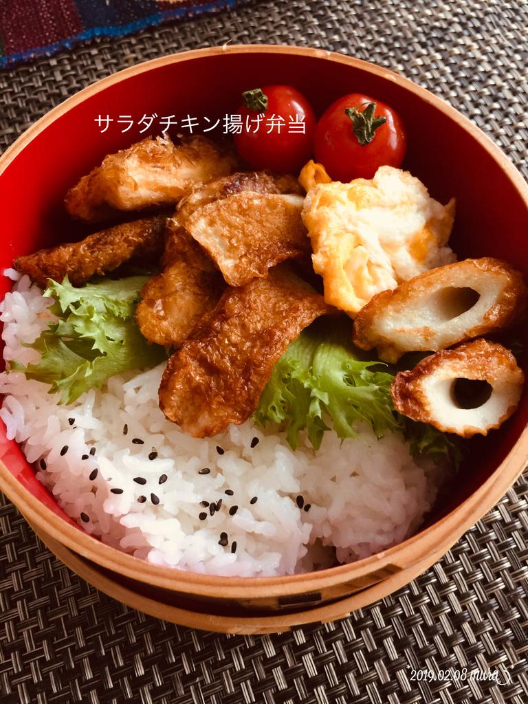 f:id:karutakko-muratan:20190208235757j:plain
