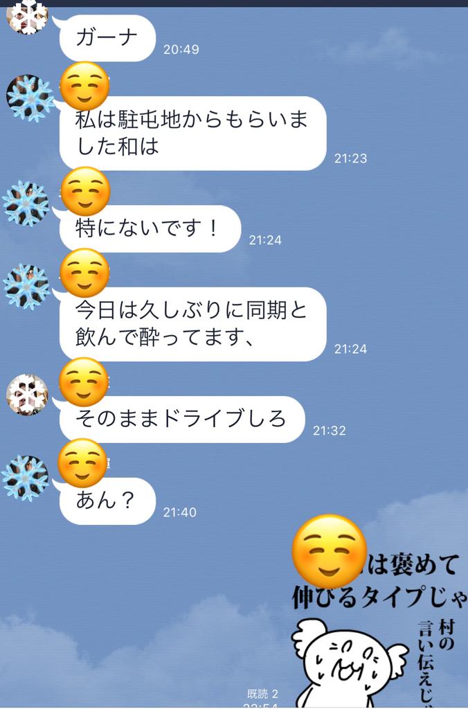 f:id:karutakko-muratan:20190215105147j:plain