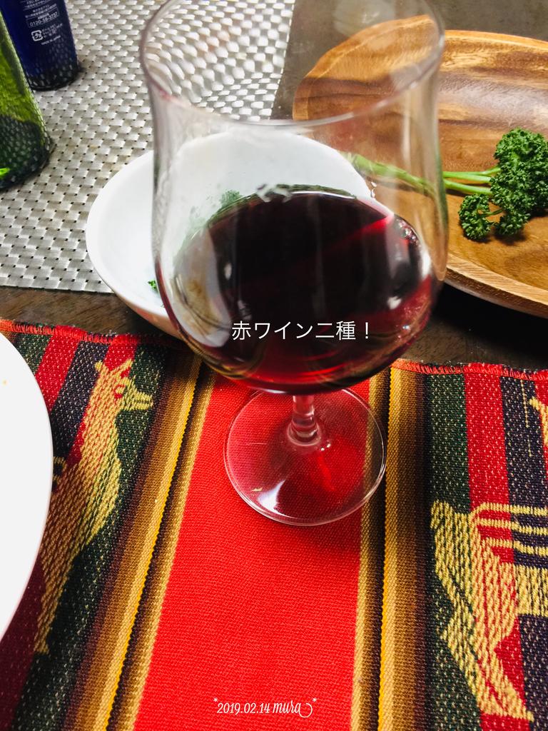 f:id:karutakko-muratan:20190215105243j:plain