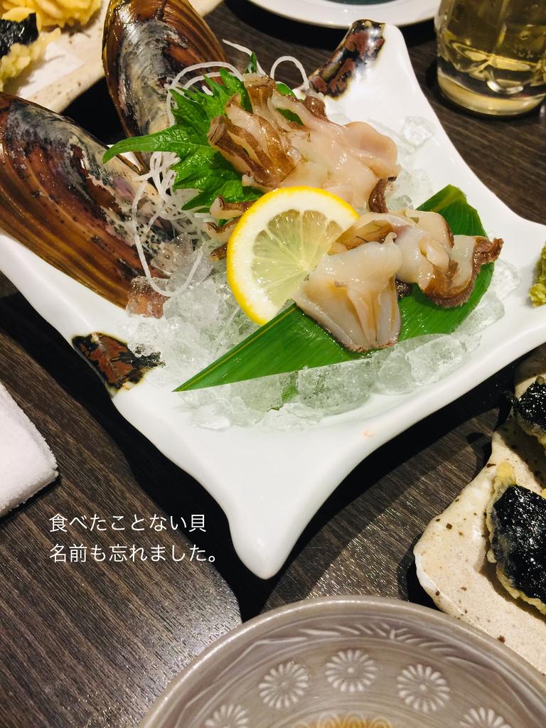 f:id:karutakko-muratan:20190217115014j:plain
