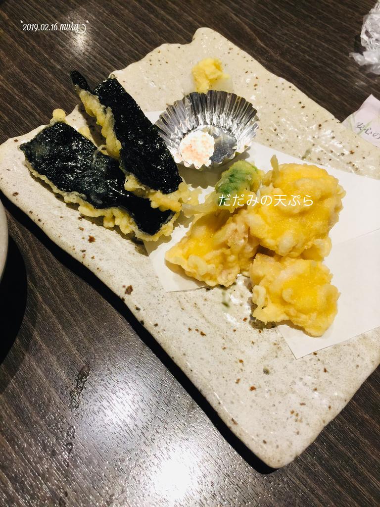 f:id:karutakko-muratan:20190217115037j:plain