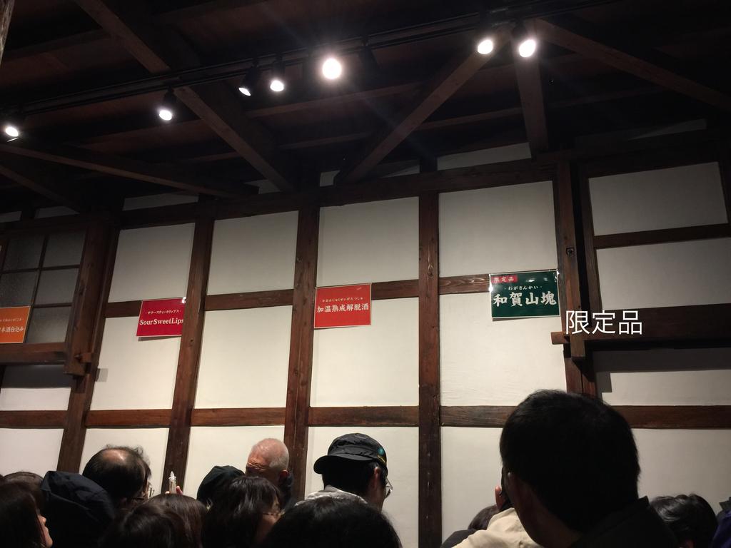 f:id:karutakko-muratan:20190217115248j:plain