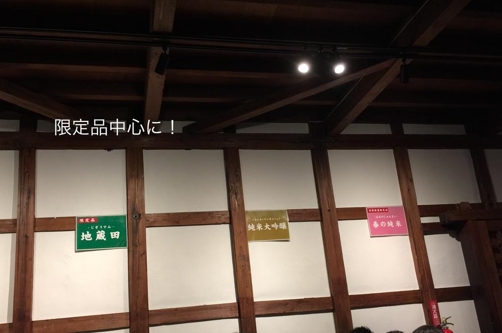f:id:karutakko-muratan:20190217115307j:plain