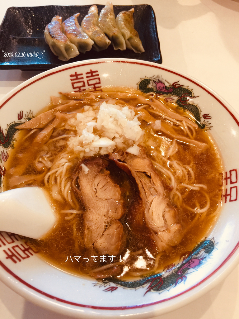 f:id:karutakko-muratan:20190217115403j:plain