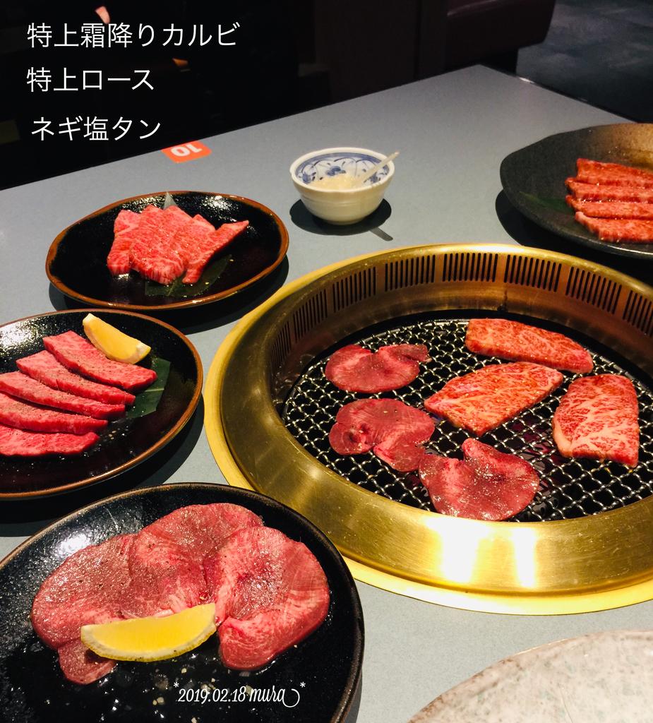 f:id:karutakko-muratan:20190219110424j:plain