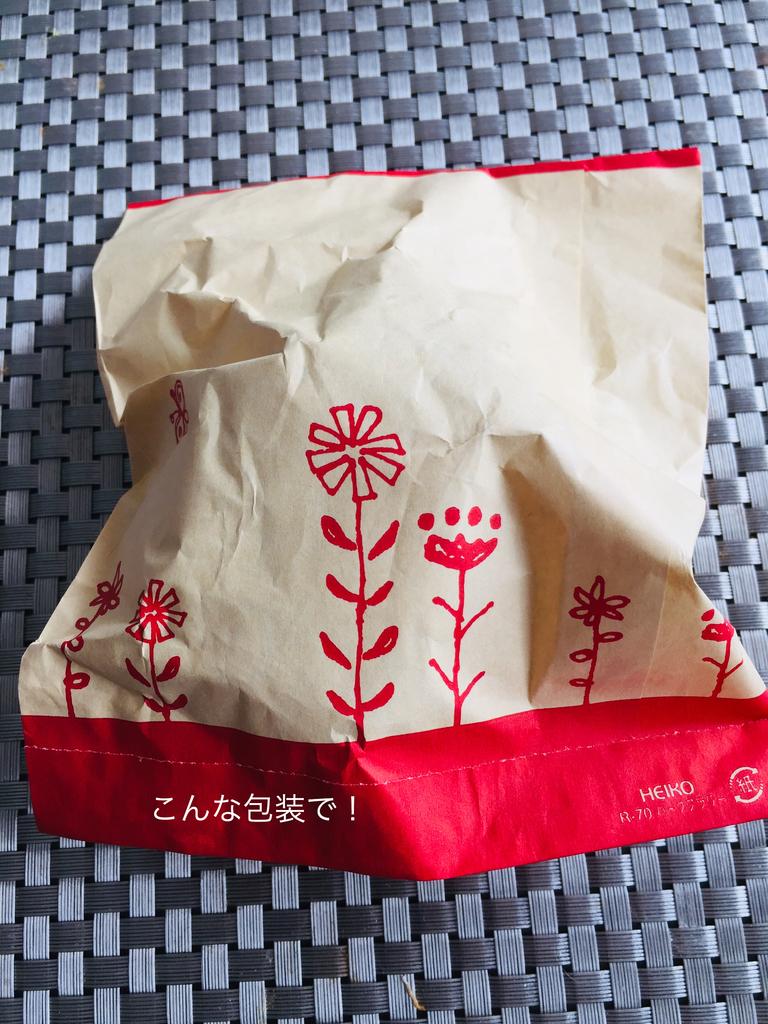 f:id:karutakko-muratan:20190219110540j:plain
