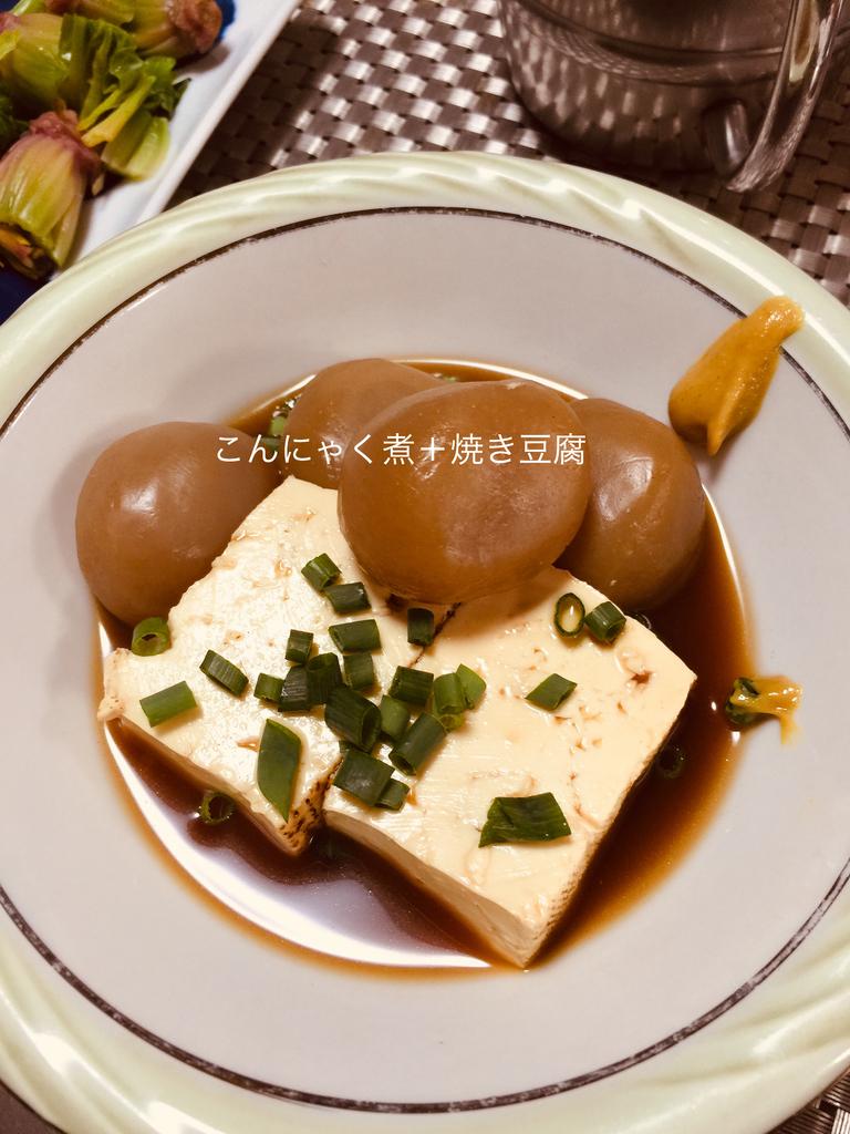 f:id:karutakko-muratan:20190220104348j:plain