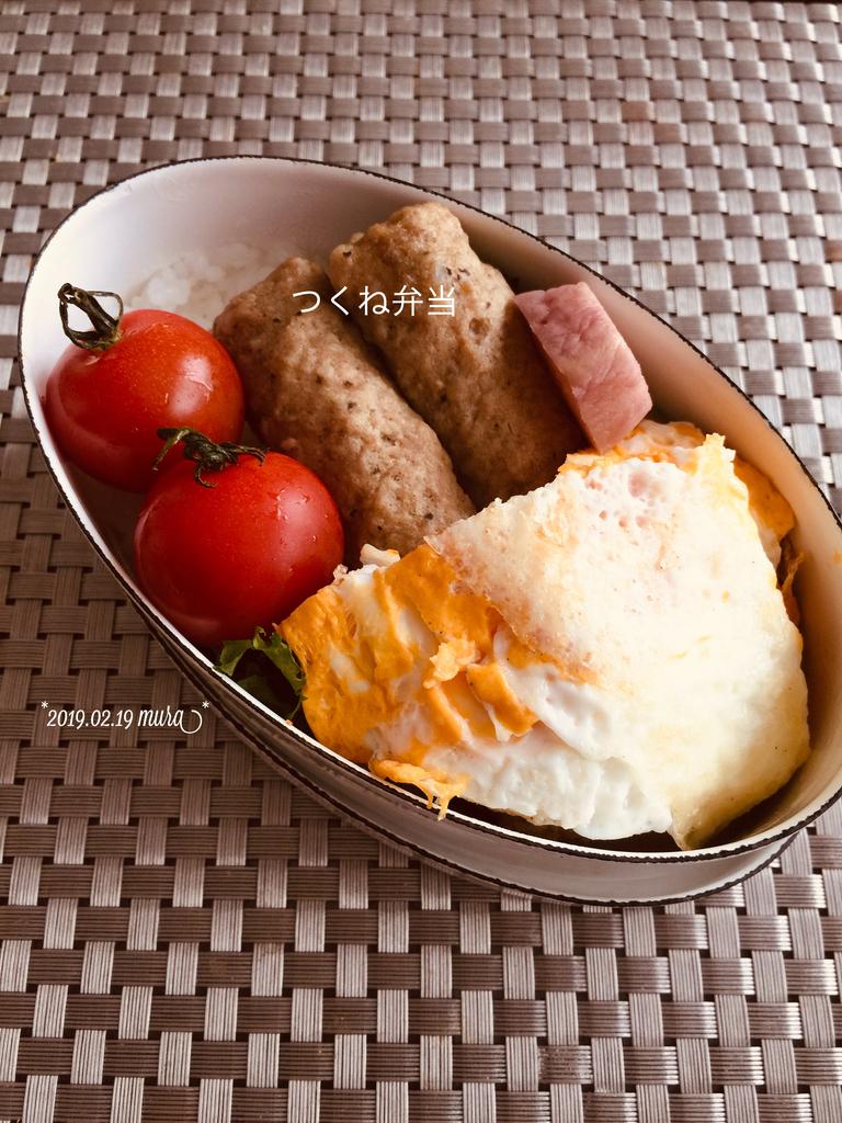 f:id:karutakko-muratan:20190220112131j:plain