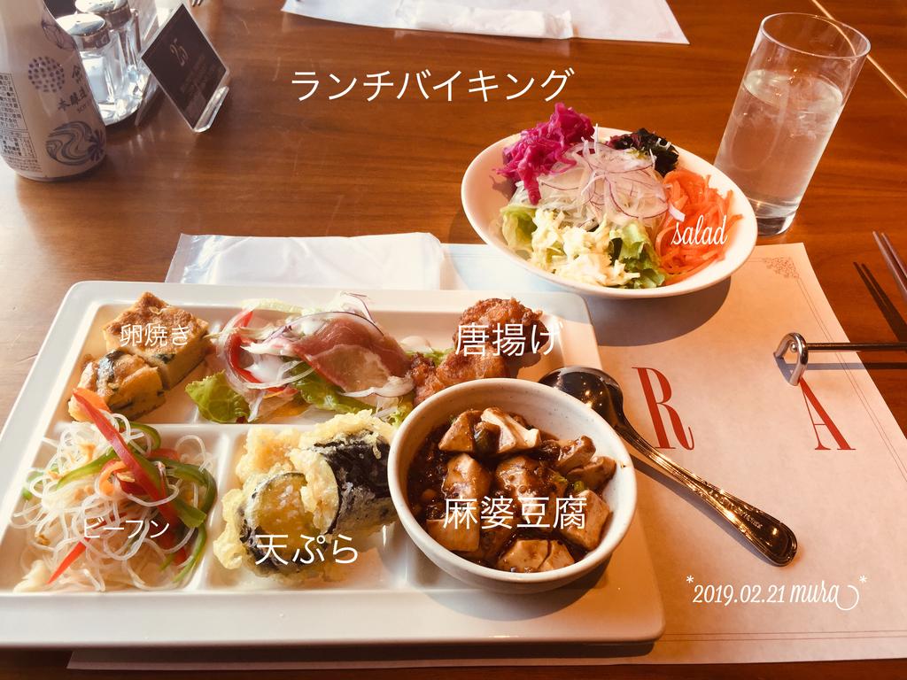f:id:karutakko-muratan:20190222094604j:plain