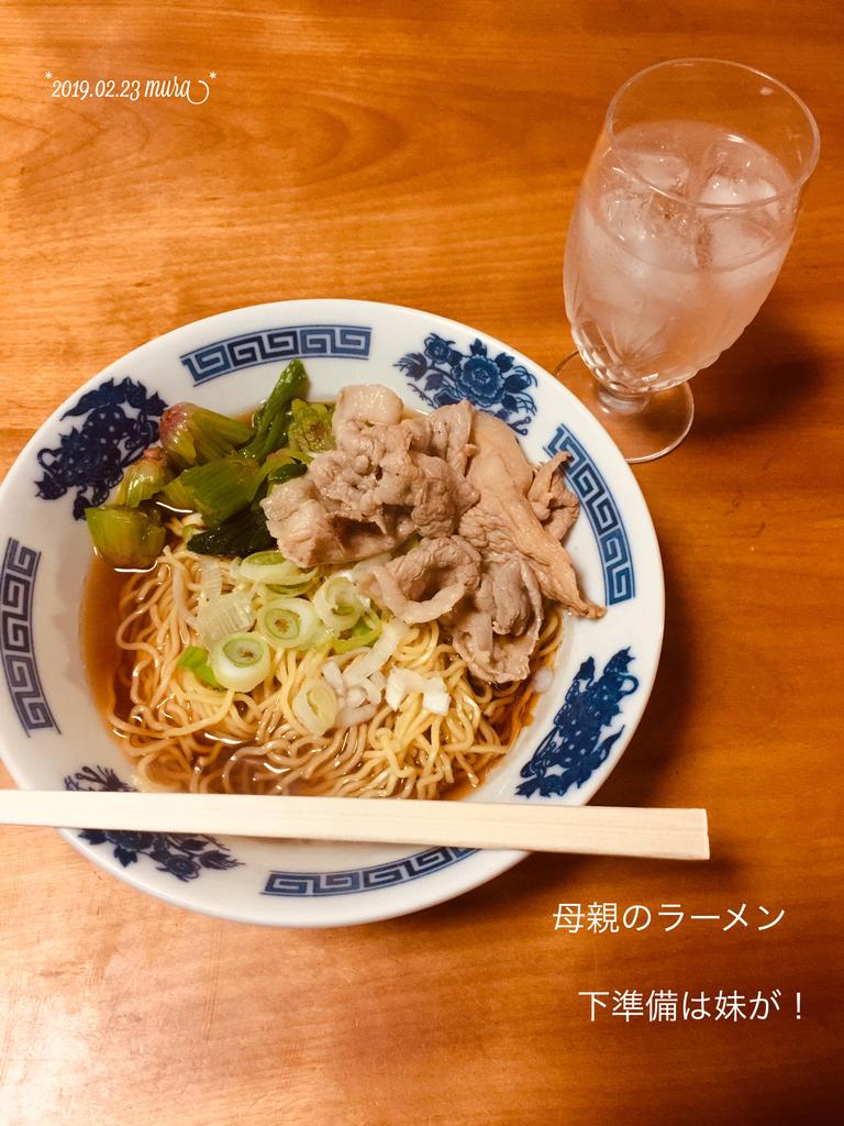 f:id:karutakko-muratan:20190223222834j:plain