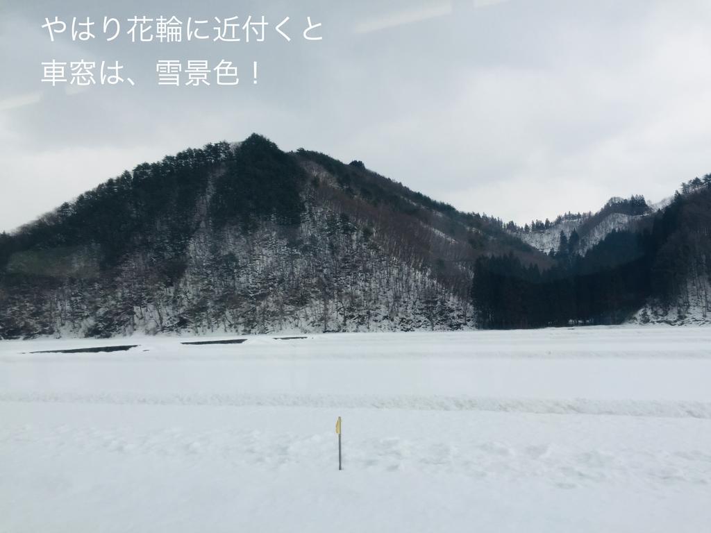 f:id:karutakko-muratan:20190223224408j:plain