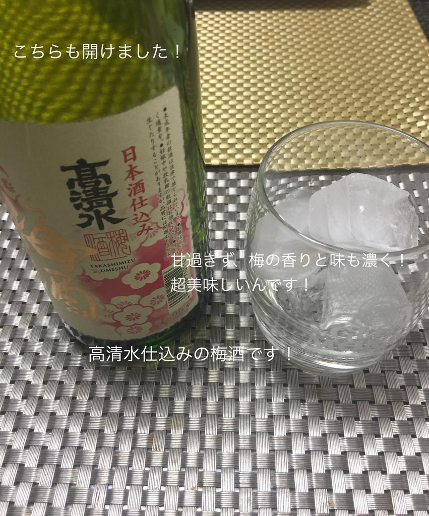 f:id:karutakko-muratan:20190225105442j:plain