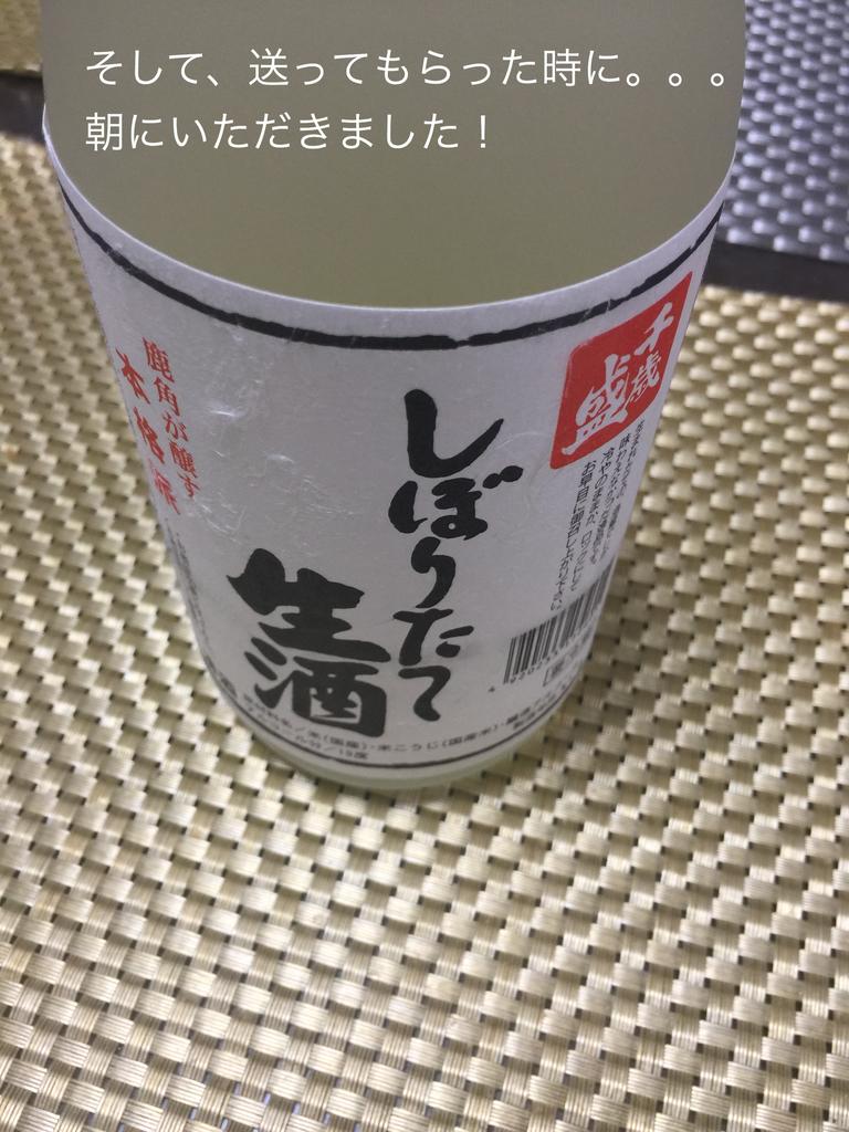 f:id:karutakko-muratan:20190225105510j:plain