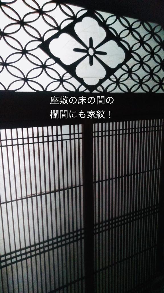 f:id:karutakko-muratan:20190226110047j:plain