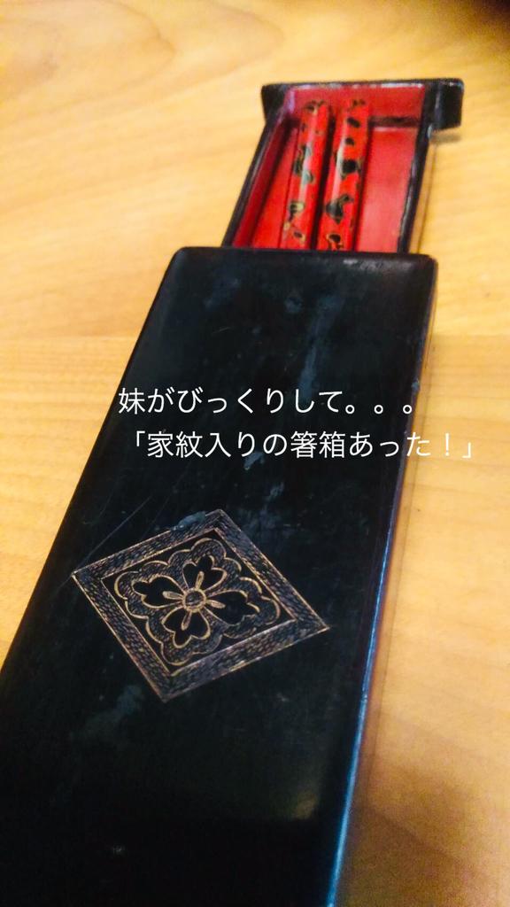 f:id:karutakko-muratan:20190226110146j:plain