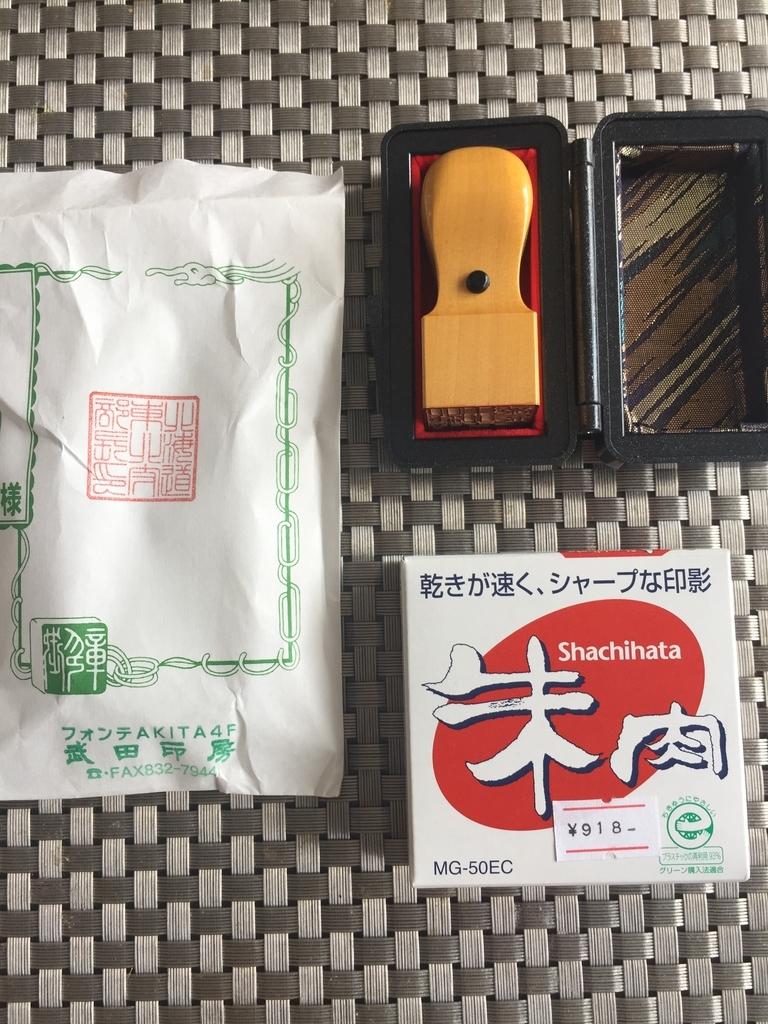 f:id:karutakko-muratan:20190226114548j:plain