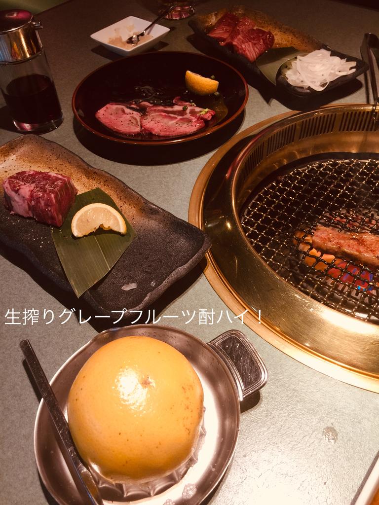 f:id:karutakko-muratan:20190228104039j:plain