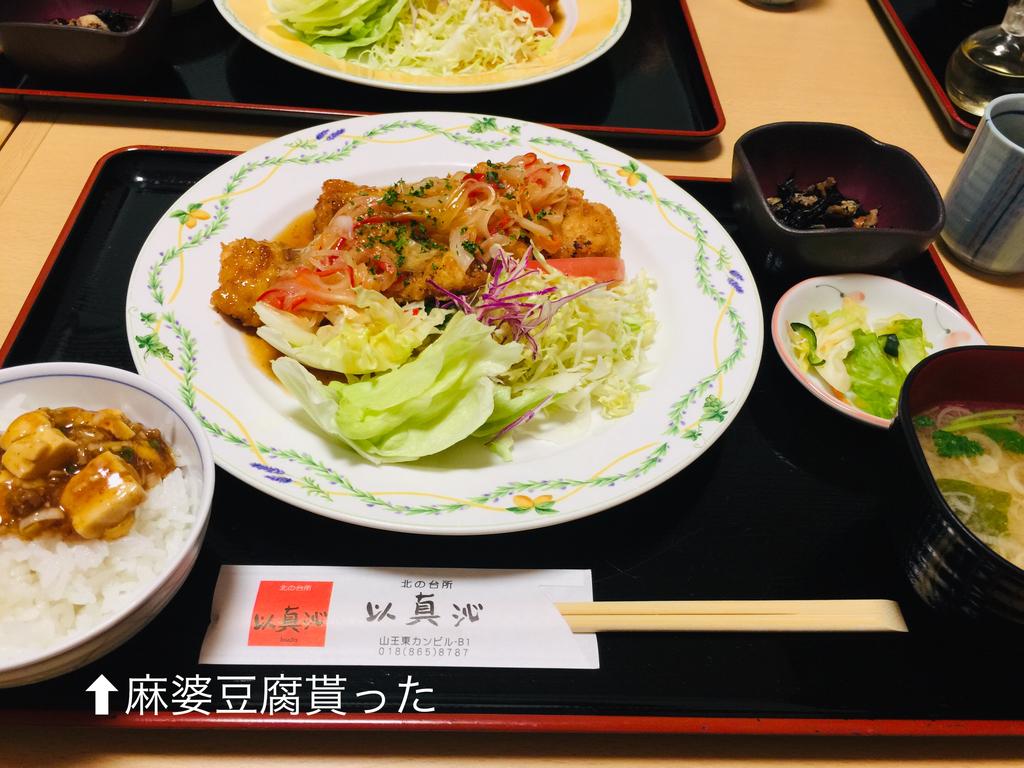 f:id:karutakko-muratan:20190305111946j:plain