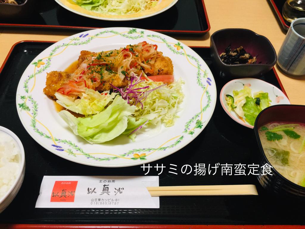 f:id:karutakko-muratan:20190305112006j:plain
