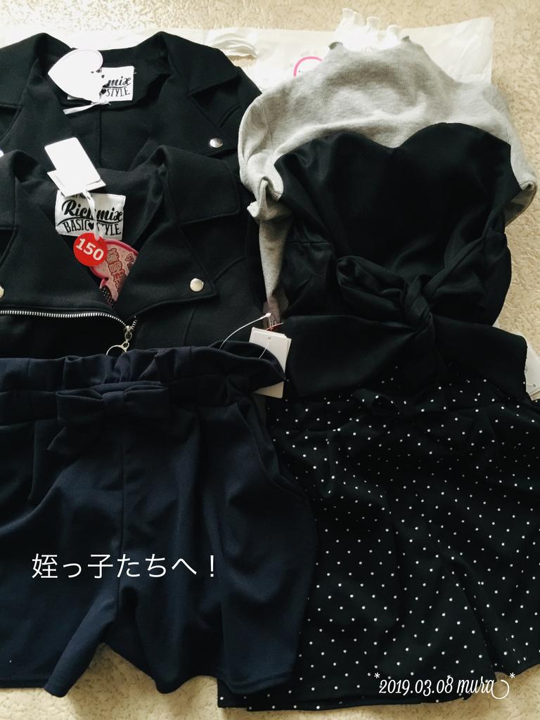 f:id:karutakko-muratan:20190309084520j:plain