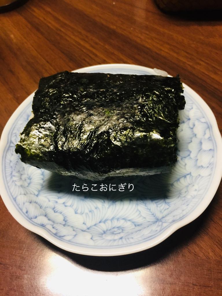 f:id:karutakko-muratan:20190309231145j:plain