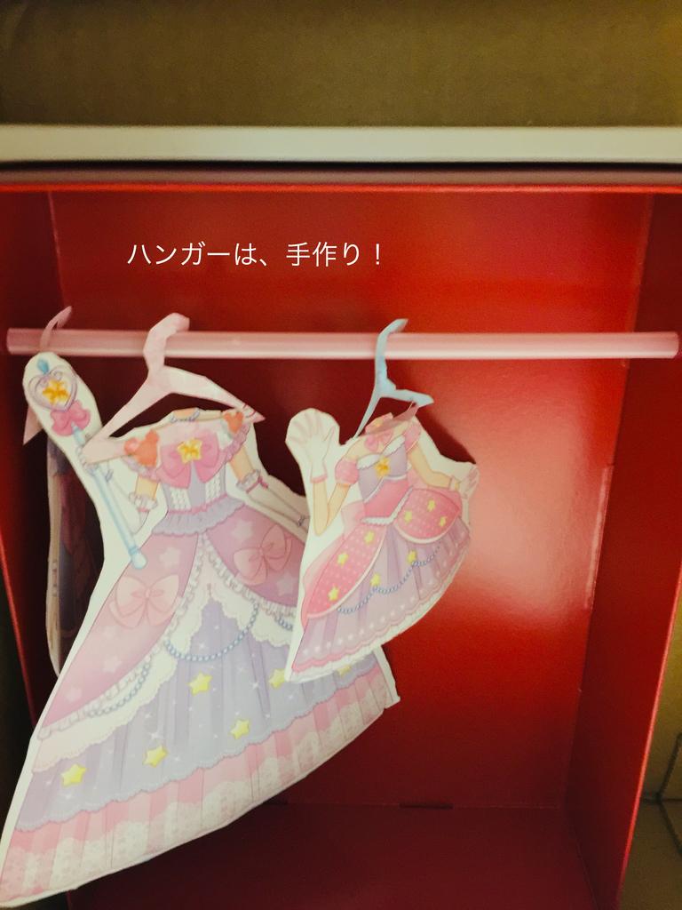 f:id:karutakko-muratan:20190311103150j:plain