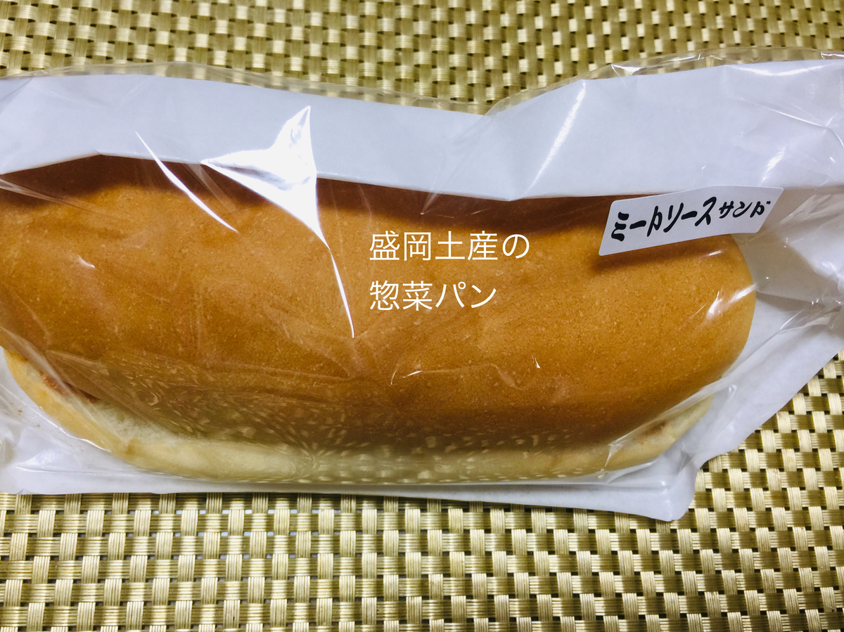 f:id:karutakko-muratan:20190315015800j:plain