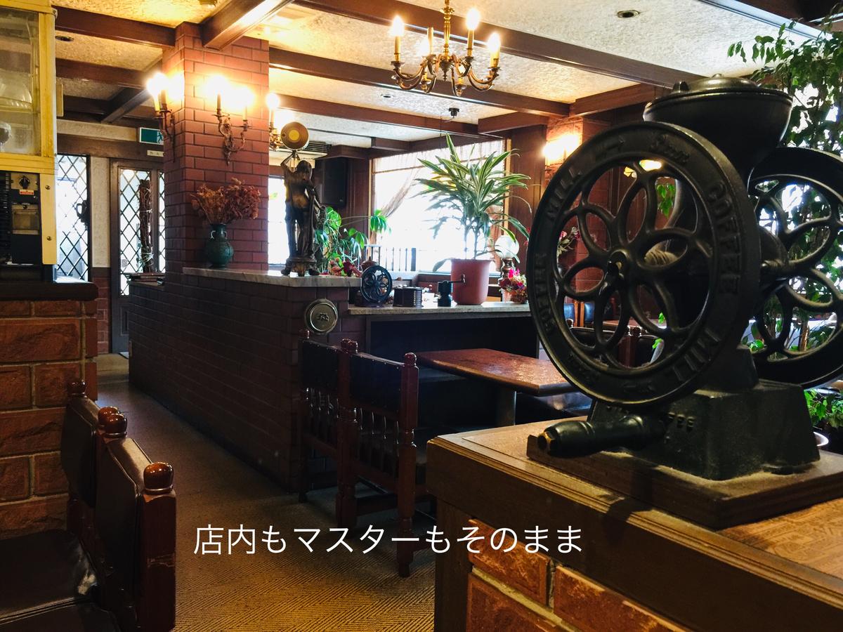 f:id:karutakko-muratan:20190316071329j:plain