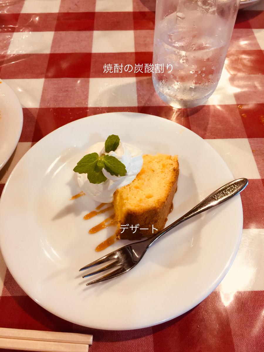 f:id:karutakko-muratan:20190317094800j:plain