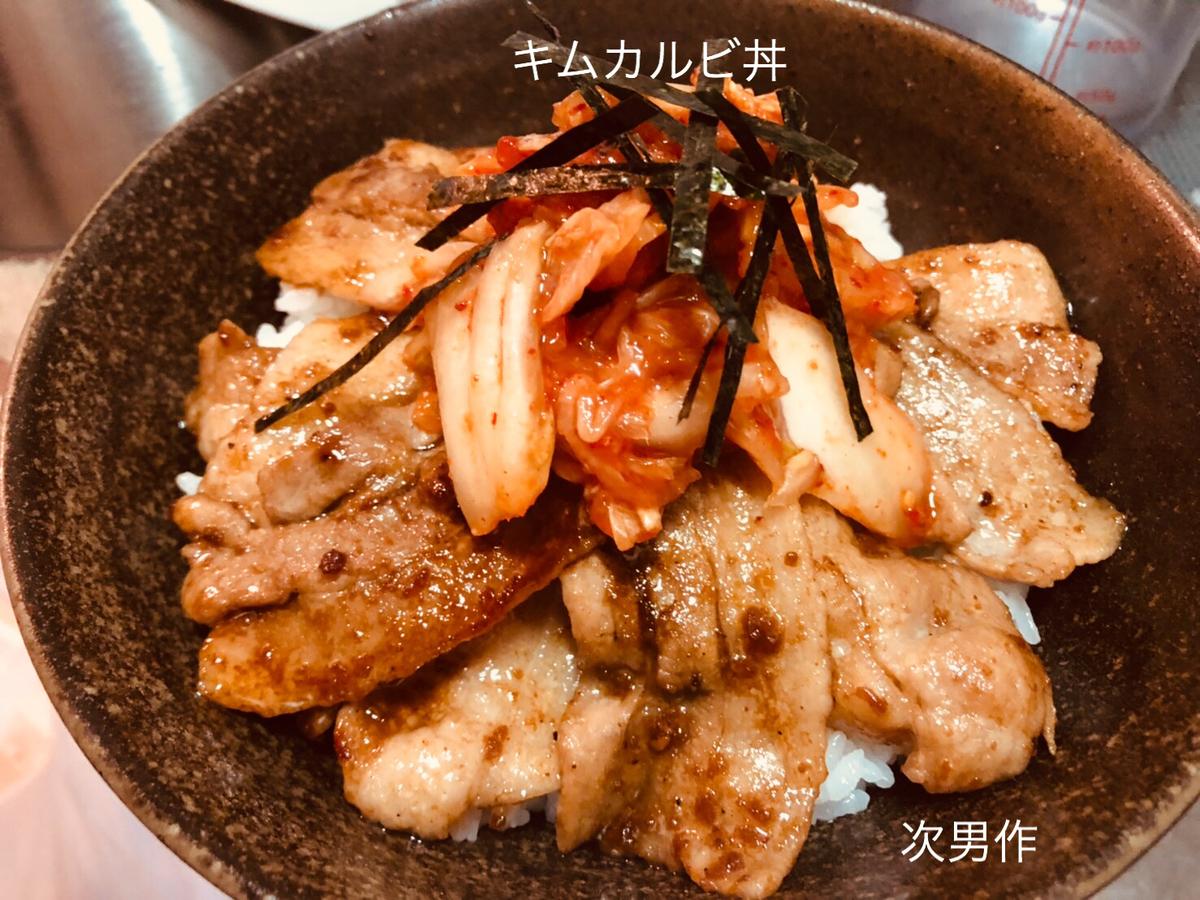 f:id:karutakko-muratan:20190318081343j:plain