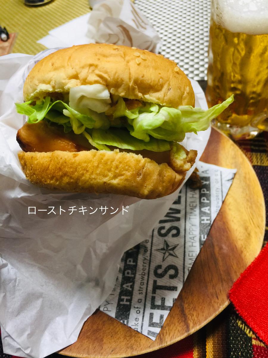 f:id:karutakko-muratan:20190318081401j:plain