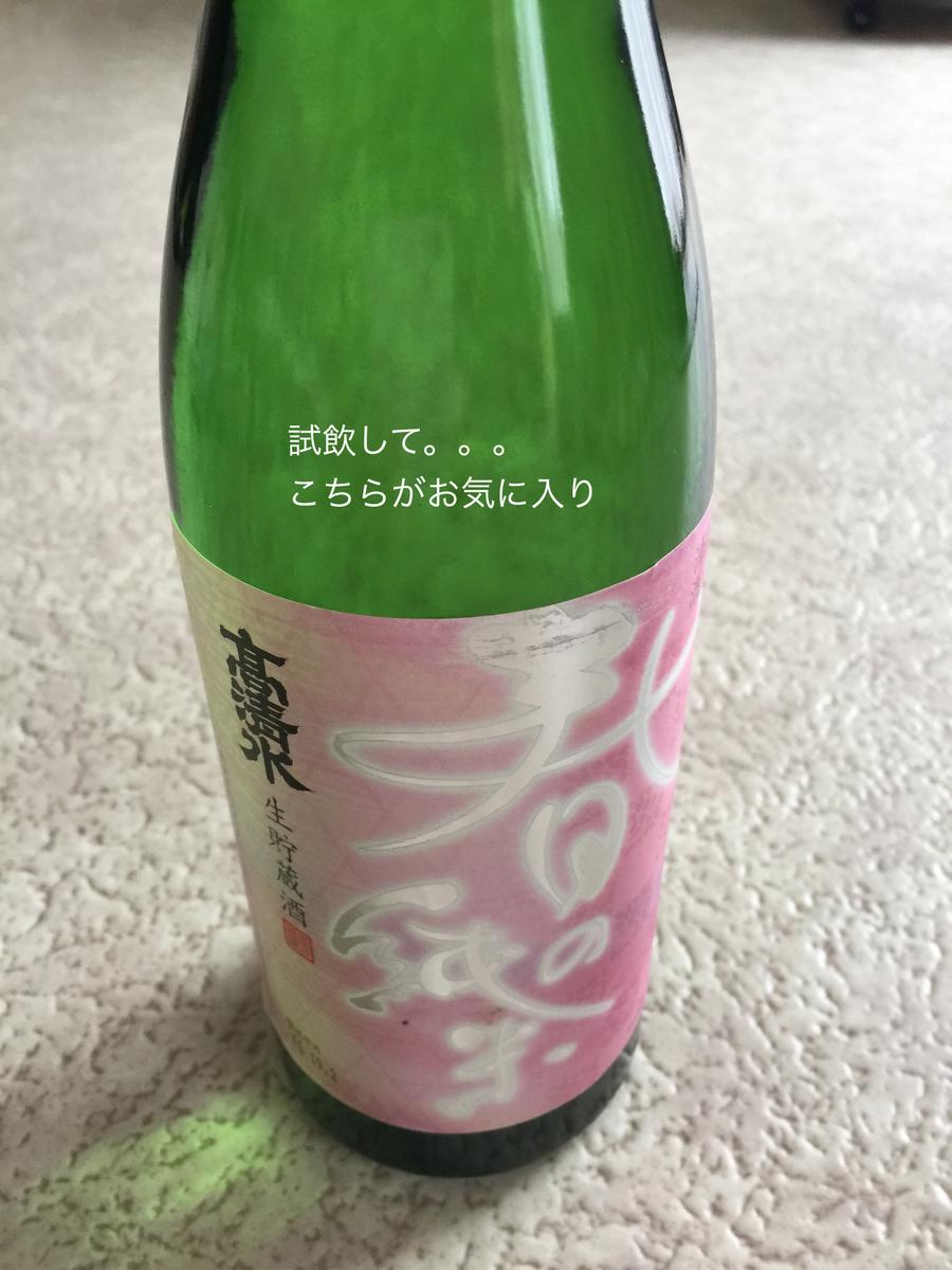 f:id:karutakko-muratan:20190320093637j:plain