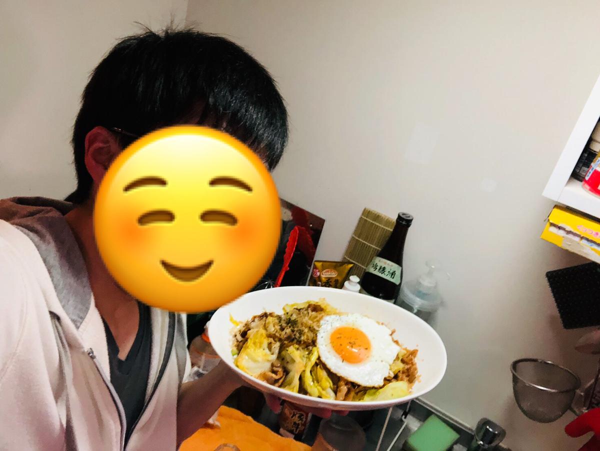 f:id:karutakko-muratan:20190321005152j:plain