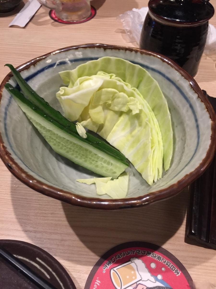 f:id:karutakko-muratan:20190322002923j:plain