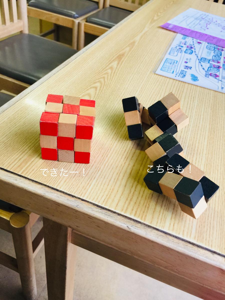 f:id:karutakko-muratan:20190322003031j:plain