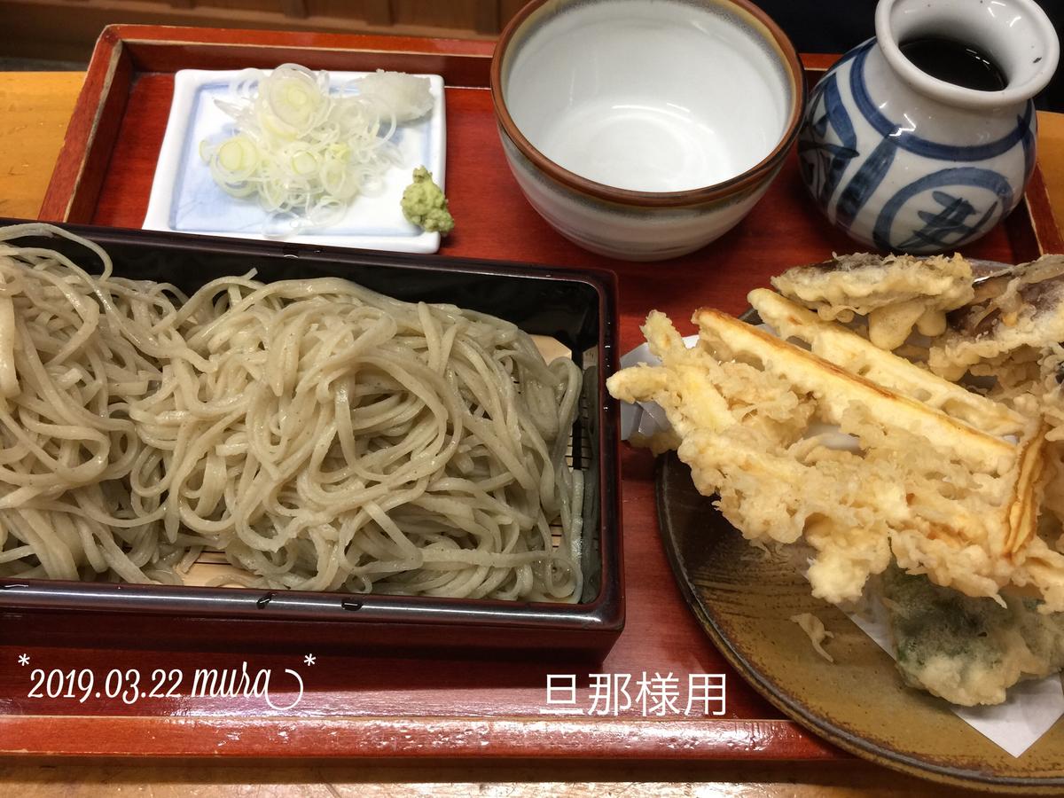 f:id:karutakko-muratan:20190323115210j:plain