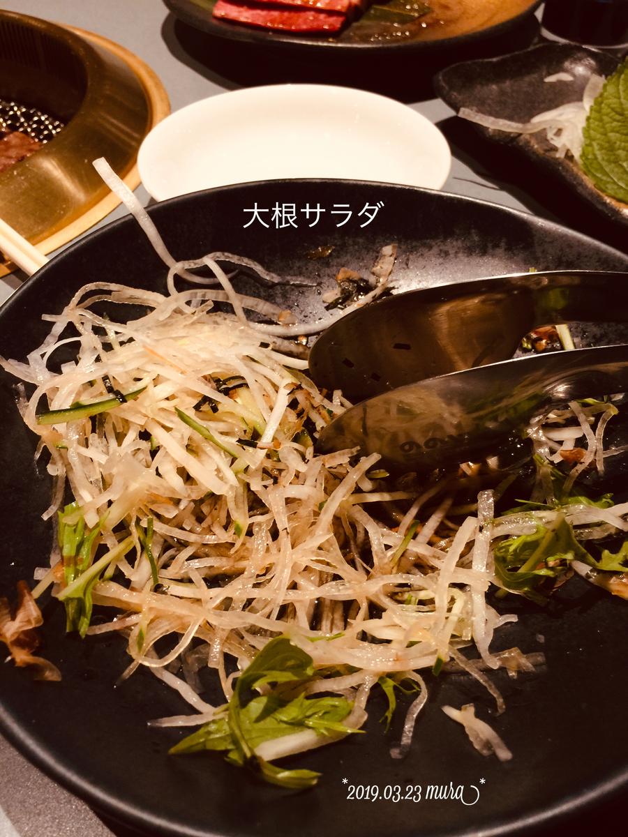 f:id:karutakko-muratan:20190324101958j:plain