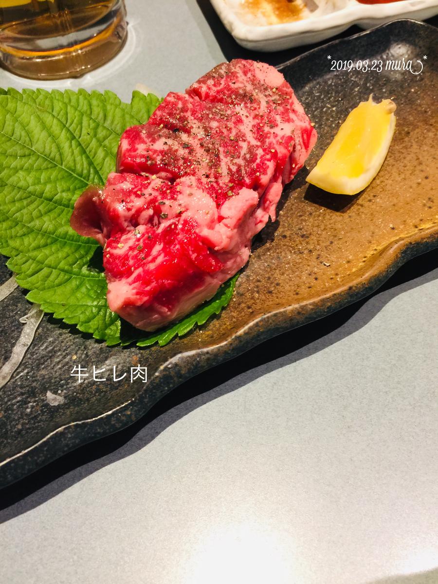 f:id:karutakko-muratan:20190324102017j:plain