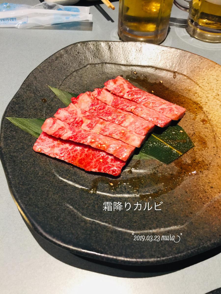 f:id:karutakko-muratan:20190324102034j:plain