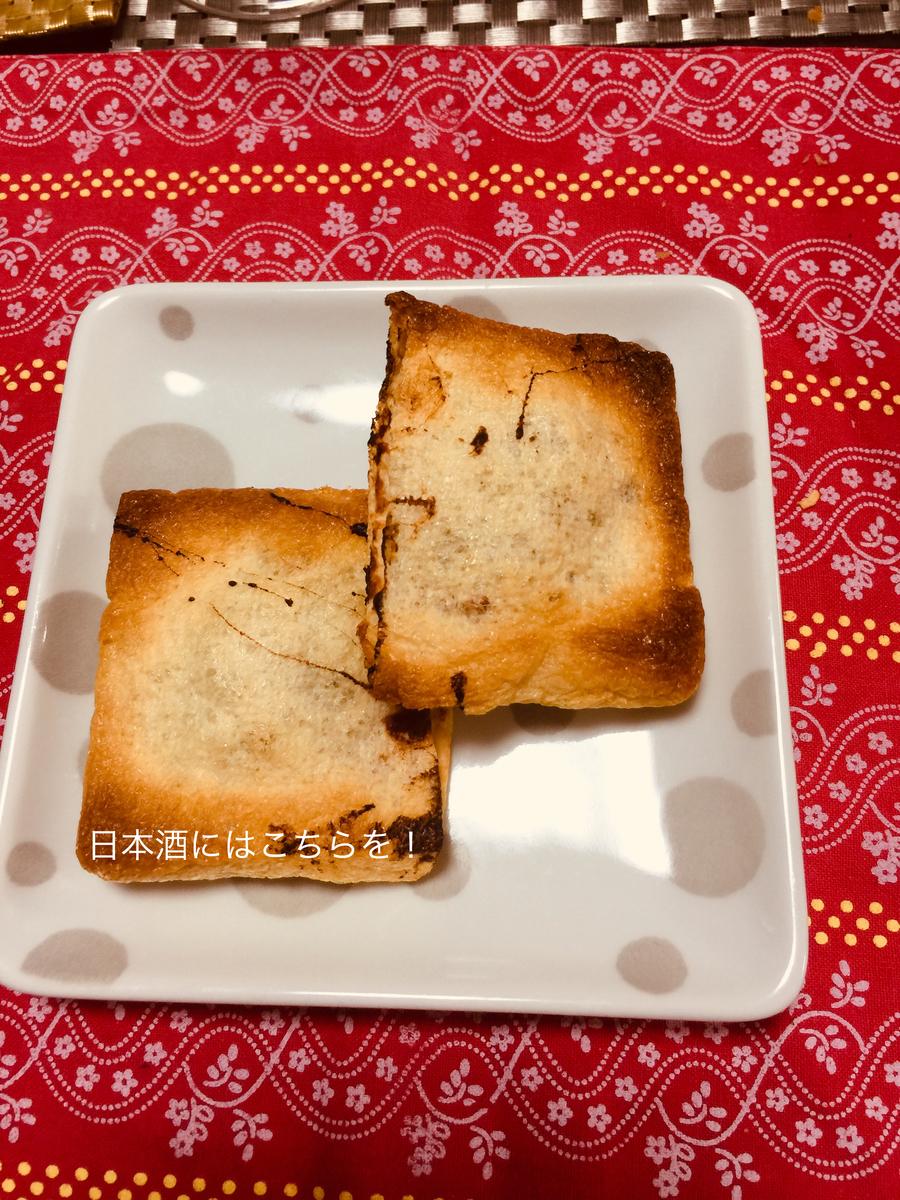 f:id:karutakko-muratan:20190325105409j:plain