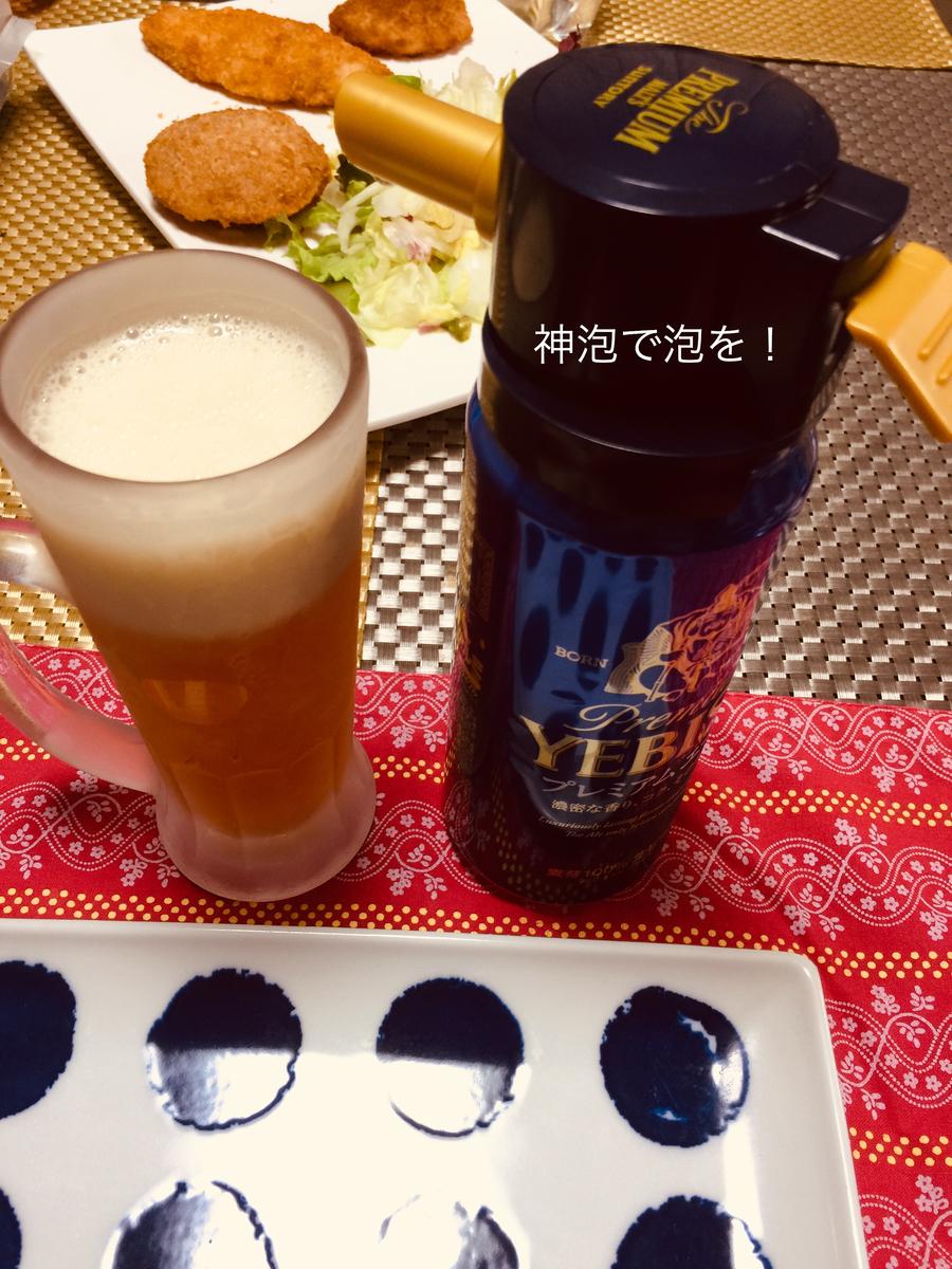 f:id:karutakko-muratan:20190325105514j:plain