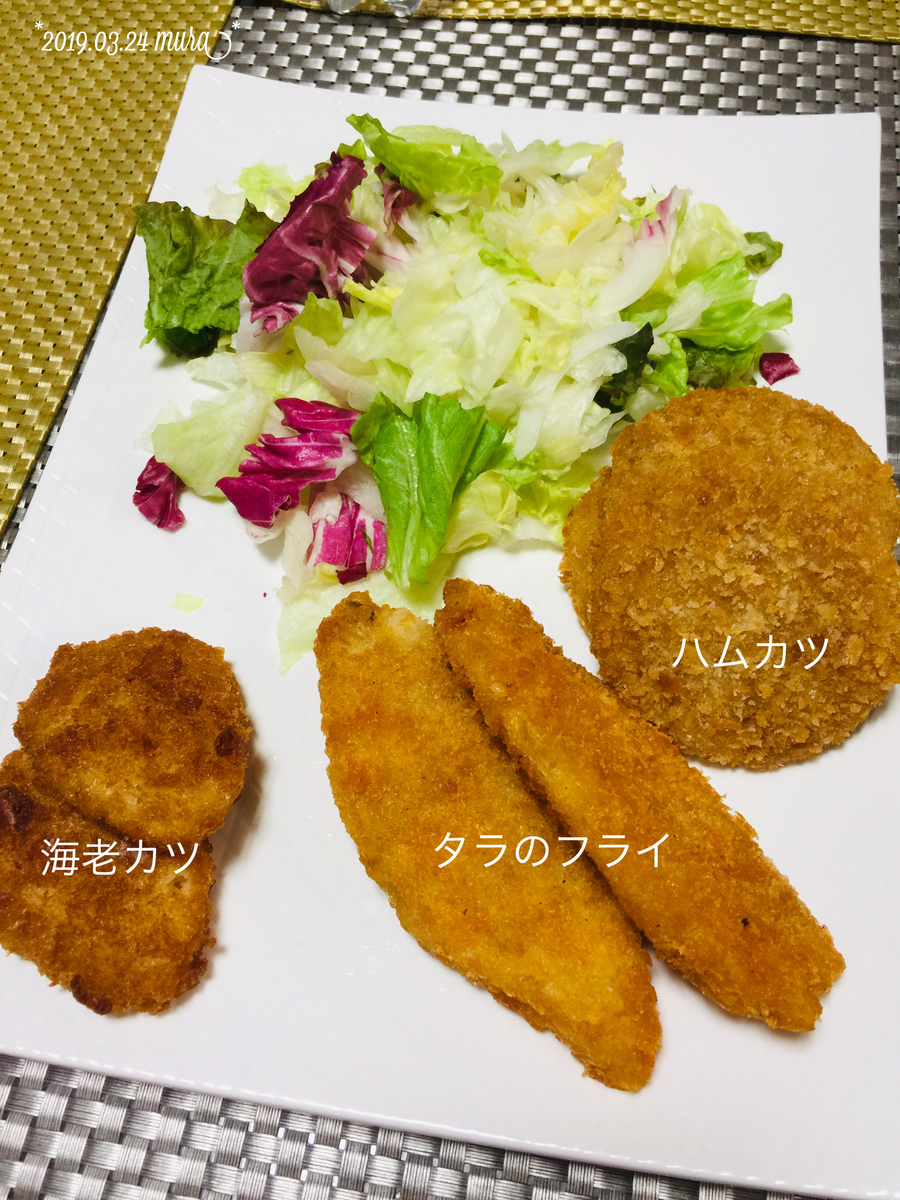 f:id:karutakko-muratan:20190325105533j:plain