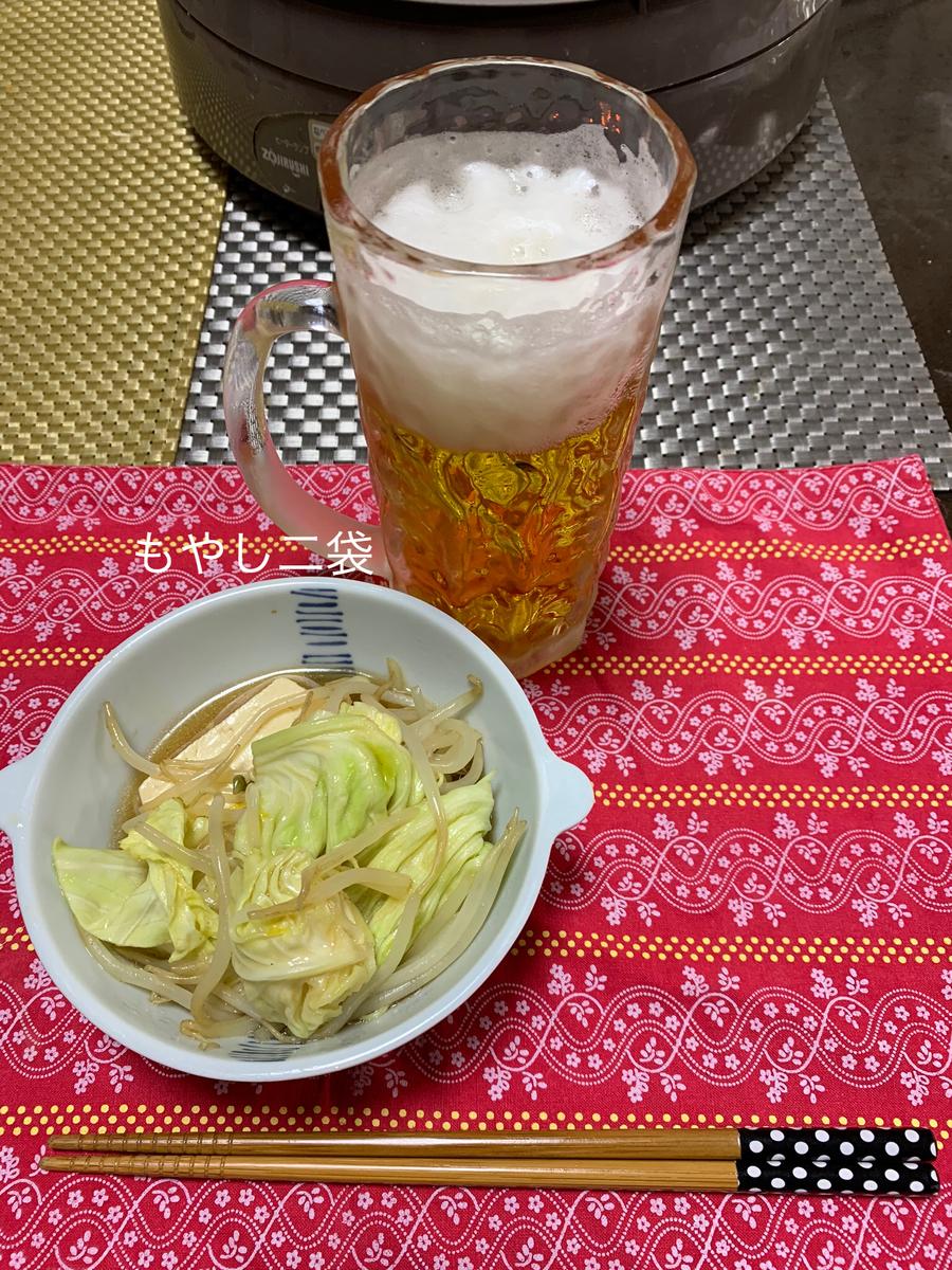 f:id:karutakko-muratan:20190329105643j:plain