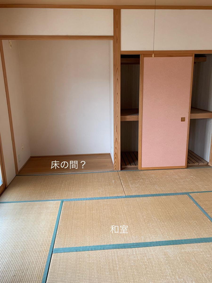 f:id:karutakko-muratan:20190331120647j:plain