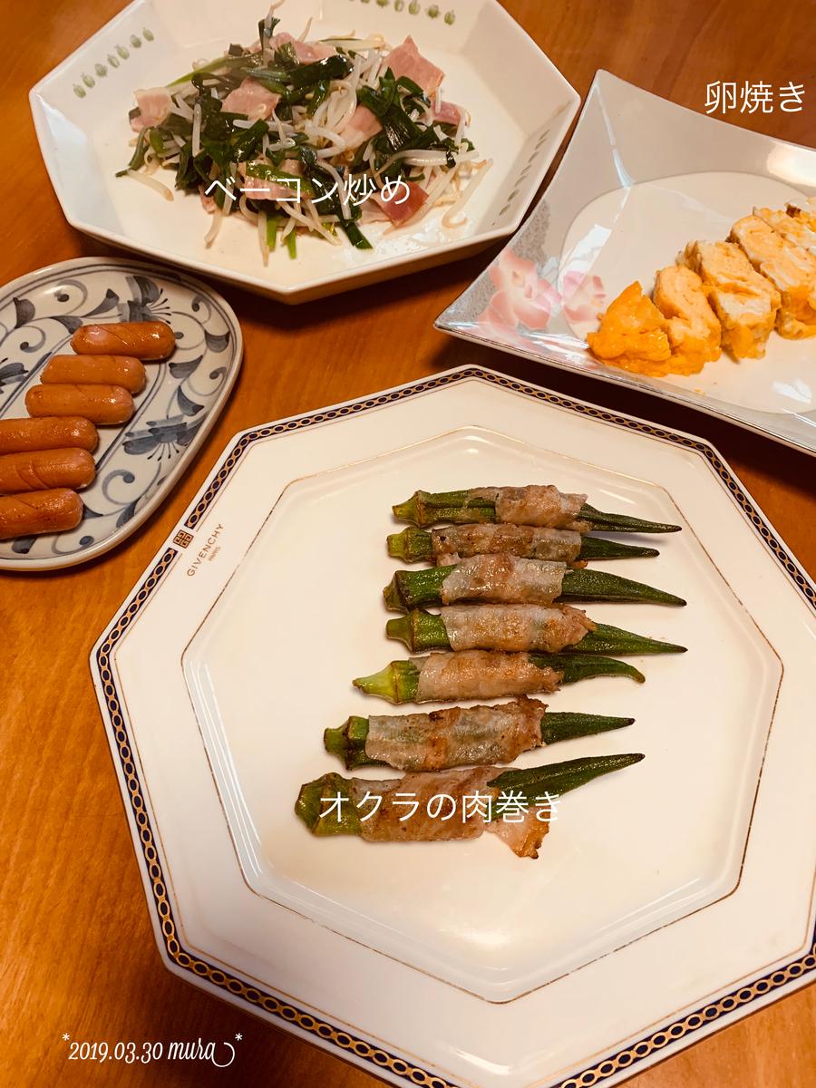 f:id:karutakko-muratan:20190331122204j:plain